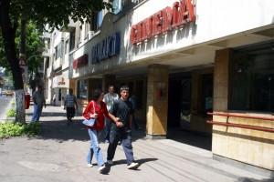 sala cinematograf Republica (10)