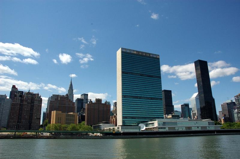 Vedere de ansamblu a sediului ONU