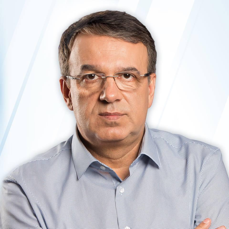 Image result for Vergil Chițac