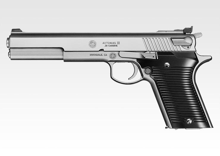 pistol AS ... Tokyo Marui