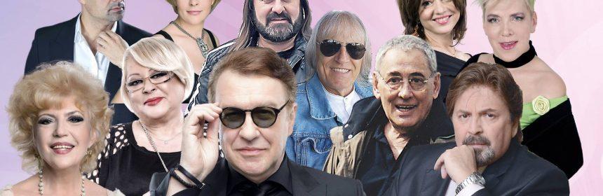 un secol de muzica ovidiu