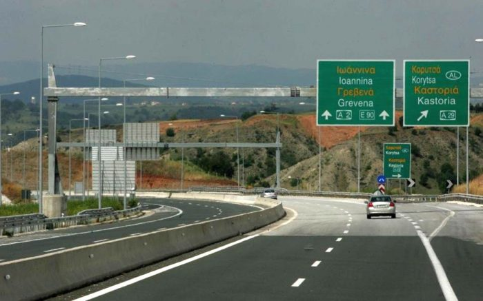 grecia autostrada