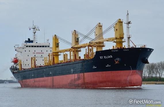 Nava St Elias