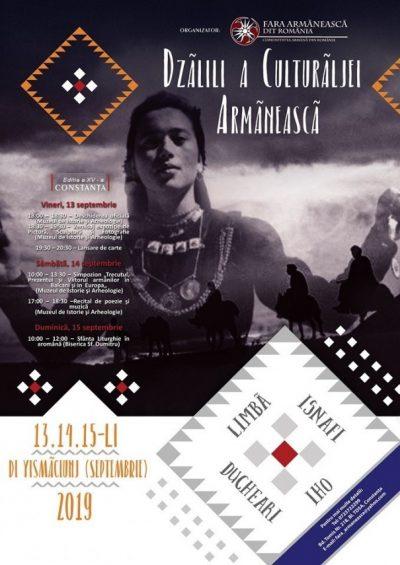 Zilele Culturii Armânești