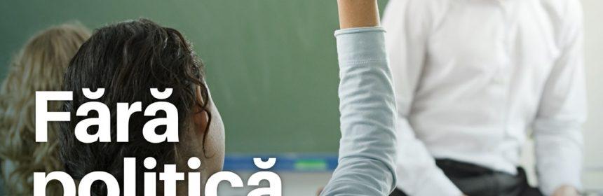 USR PLUS Educatie