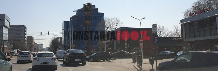 McDonald's Constanța