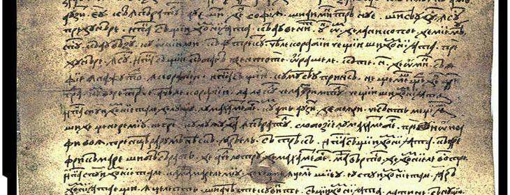 scrisoarea-lui-neacsu
